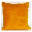כרית ריבוע צהוב