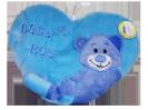 כרית לב כחולה Baby boy