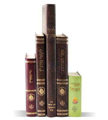 ספרי ברסלב - ספרים של רבי נחמן מברסלב ותלמידיו