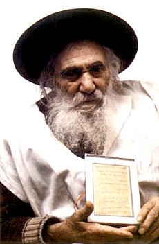 רבי ישראל דב אודסר, בעל הפתק