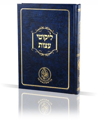 download Clinical