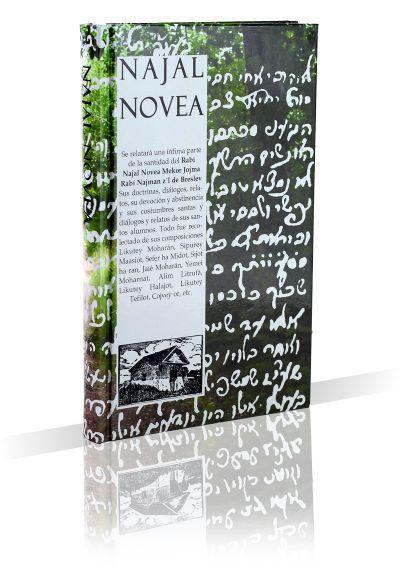 Breslov Books in Spanish