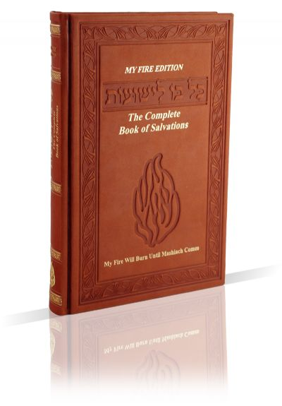 Breslov Books | The Complete Book of Salvations