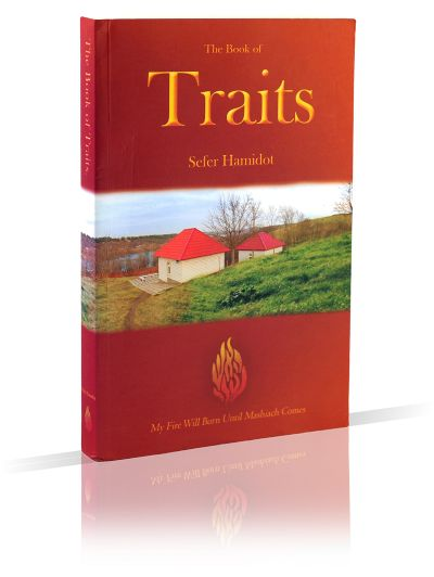 Breslov Books | The Book of Traits