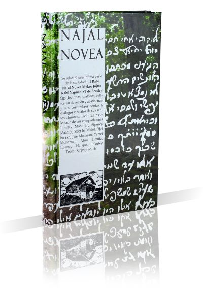 ספרי ברסלב   ספרים בספרדית