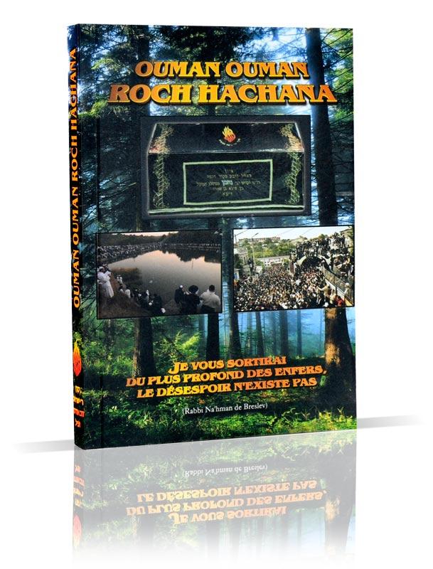 Ouman Ouman Roch Hachana | Breslov Books