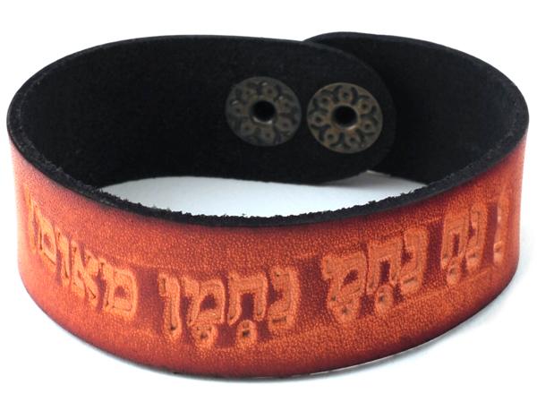 Accessories | Na Nach Leather Bracelet | Light Bro