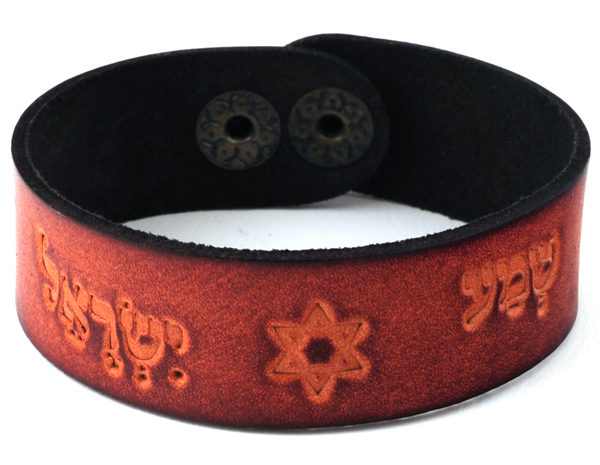 Accessories | Shema israel Leather Bracelet | Dark
