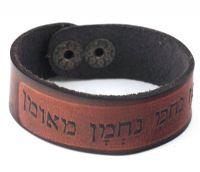 Breslov Bracelet