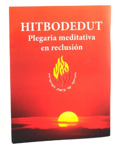 Hitbodedut | Plegaria Meditativa