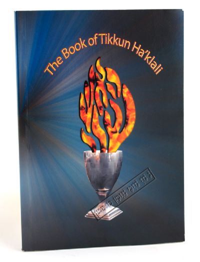 The Book of Tikkun Haklaly