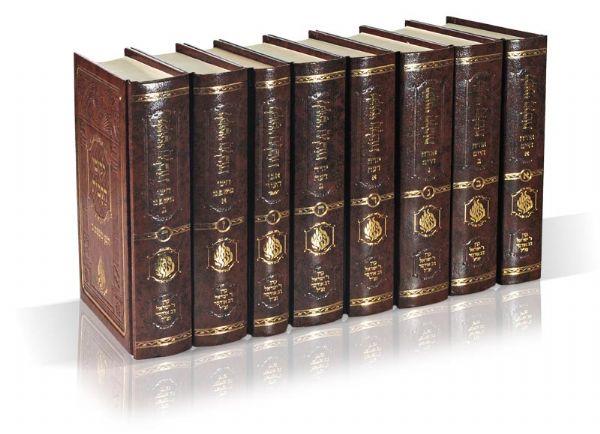 ליקוטי הלכות חדש | 8 כרכים בגודל בינוני