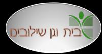 לוגו בית וגן שילובים