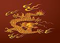 מרכז הקיסר הצהוב