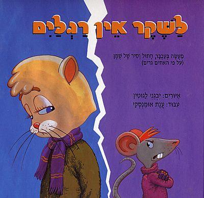 ספרי ילדים, הוצאה לאור ספרי ילדים
