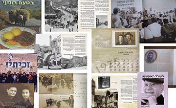 סיפורי חיים, ספר זכרונות, ביוגרפיה, עבודת שורשים