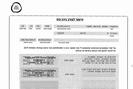 אישור מס במקור