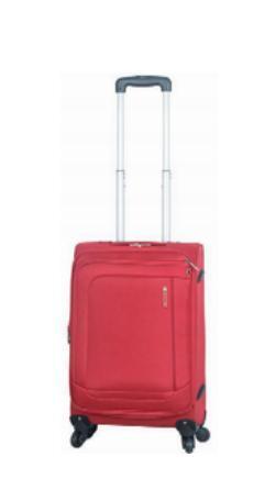 """מזוודה רכה""""24 דגם:202407124"""