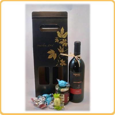 יין ומתוקים