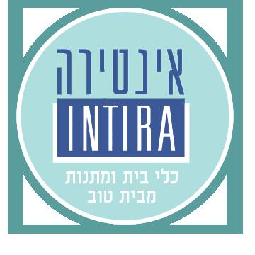אינטירה - INTIRA