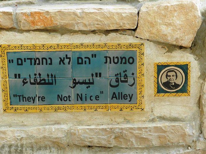 ירושלים של זהב - סיור בממילא ומוסררה