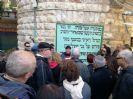 סיור טעימות מוזיקלי בירושלים