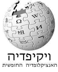 תיאור: ויקיפדיה