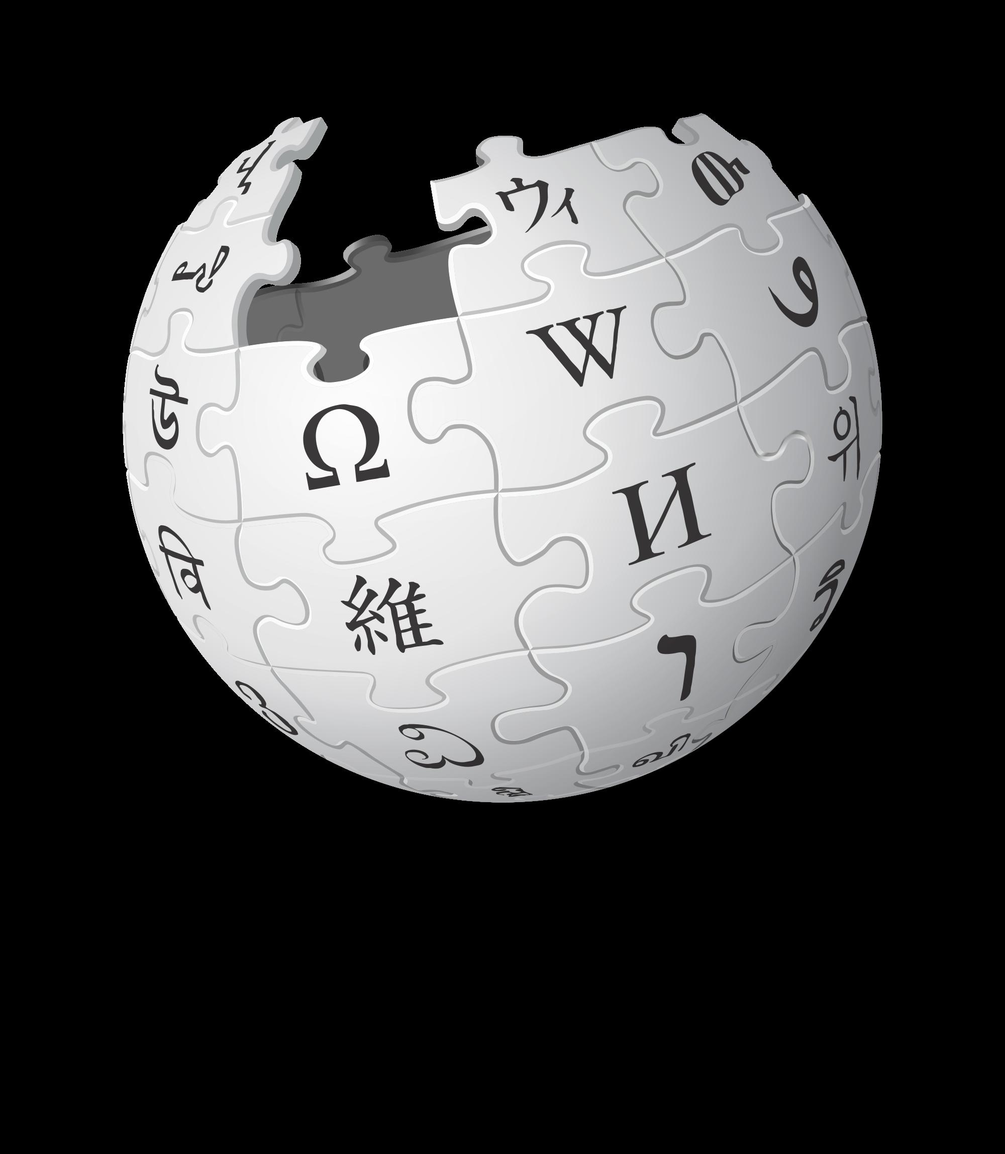 תיאור: wikipedia