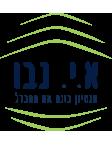א.י. נבו - דירות בנתניה