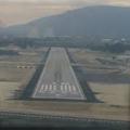 שדה תעופה חיפה