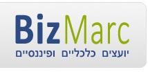 לוגו - bizmarc יועצים כלכליים ופיננסיים