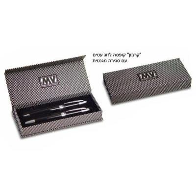 B666 - קופסא לזוג עטים