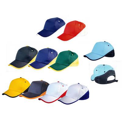 BC391 - כובע ספורט משולב שני צבעים