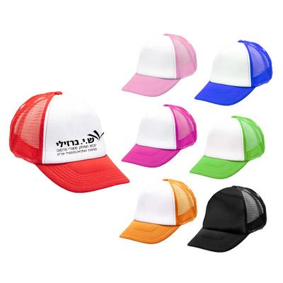 BK2211 - כובע חצי רשת