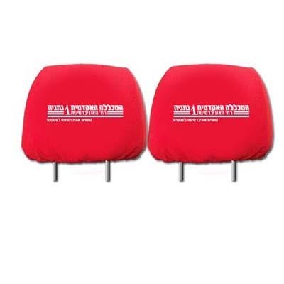 BK7915 זוג כיסויים למשענת ראש כיסא הרכב
