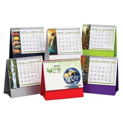 לוח שנה שולחני על משולש PVC