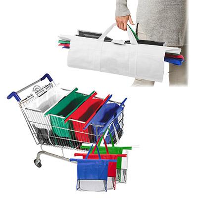 BK112 - סט סלי קניות רב - שימושיים