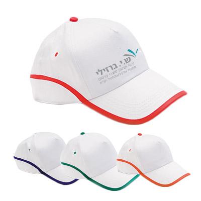 BK2145 - כובע לבן עם נגיעת צבע