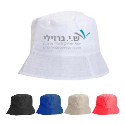 BK2350 - כובע פטריה