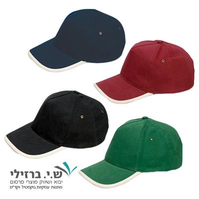 BK2130 - כובע מצחיה 5 פאנלים