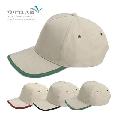 BK2120 - כובע מצחיה 5 פאנלים