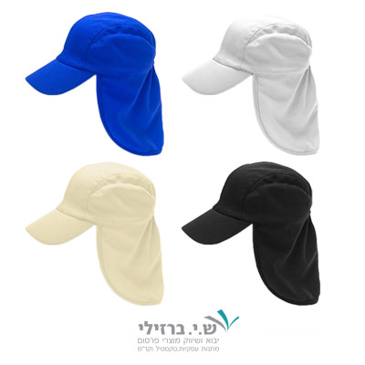 BK2311 - כובע עם הגנה לעורף