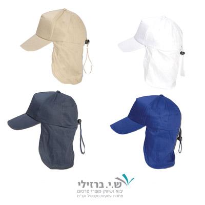BK2310 - כובע 5 פאנלים עם הגנה לעורף