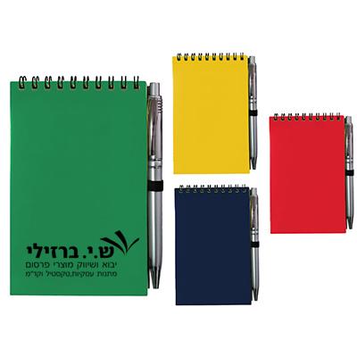 B2868 - פנקס צבעוני עם עט