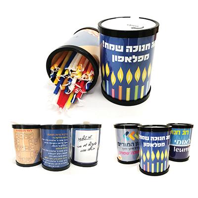 B2920 - כוס לעטים עם נרות חנוכה