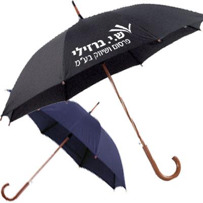 """BM7505 - מטריה """"מרי"""""""