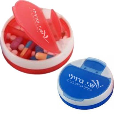 BM1632 - קופסת תרופות