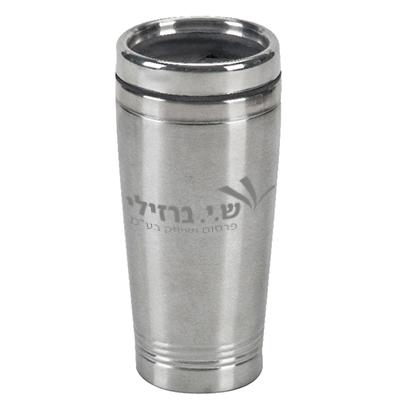 """BM0123 - כוס טרמית """"לגוריאן"""""""