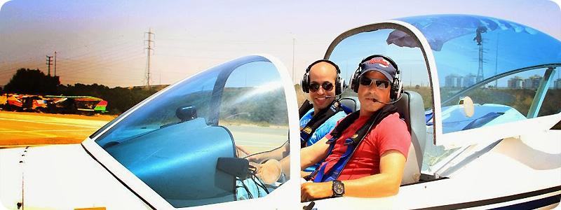 טיסות כיף