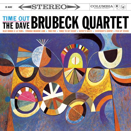 Time Out The Dave Brubeck Quartet 45rpm